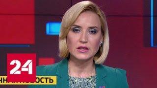 видео Гостиничный комплекс «Измайлово» - Новости