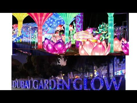 Dubai Garden Glow Zabeel Park Night Youtube