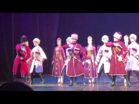 «Танец черкесов Анатолии». «Нальмэс».  Концерт в Краснодаре 25.11.2018 г.