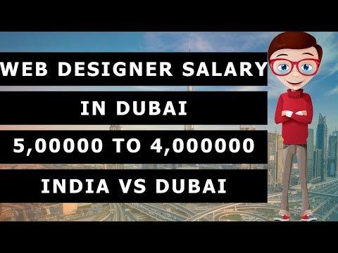 Web Designer Salary In Dubai !! Indian Web Designer Salary Vs Dubai Web Designer  Salary !!
