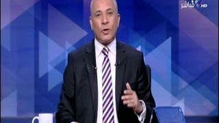 فيديو  أحمد موسى عن «خطف فتيات بالإسكندرية»: «لقوهم في الساحل»