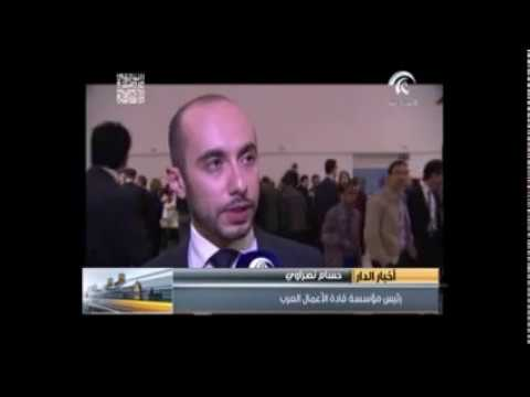 Houssam Nasrawin - Interview on Sharjah TV about ABL conference in Paris (Arabic)