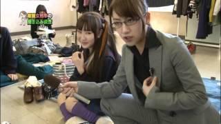 AKB48 マジすか学園2 高橋みなみの突撃レポート2 2/2 thumbnail