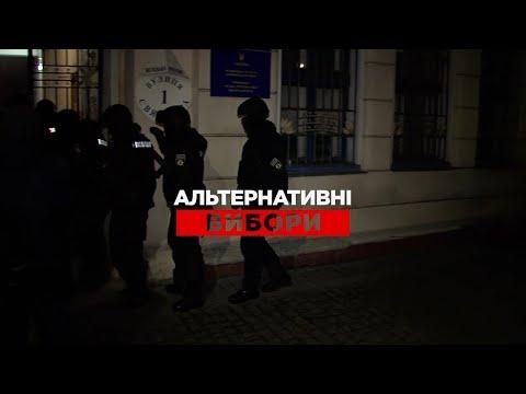 Чернівецький Промінь: Чому озброєні тітушки Клічука влаштували заворушення на ТВК