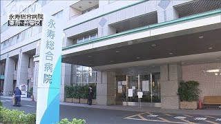 東京都内で新たに68人感染 都庁の受け止めは(20/03/29)