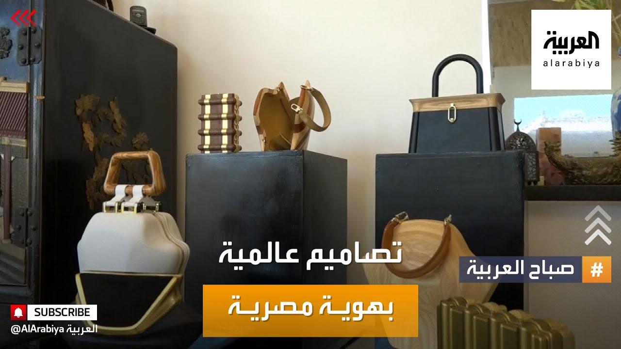 صباح العربية | هل يمكن لرجل أن يلبس هذه الأكسسوارات؟  - نشر قبل 2 ساعة