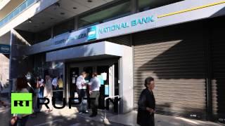 В Греции открылись банки, лимит на снятие наличных сохранился