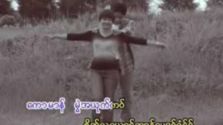 pamokkhachan (vol 1) ပါေမာကၡဆာန္`ေမာ၀္´