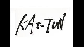 今日はジャニーズの上田竜也さんの筆文字アートを書きました。同じ名前...