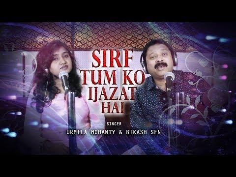 Sirf Tum Ko Ijazat Hai | New Hindi Songs | Urmila Mohanty & Bikash Sen
