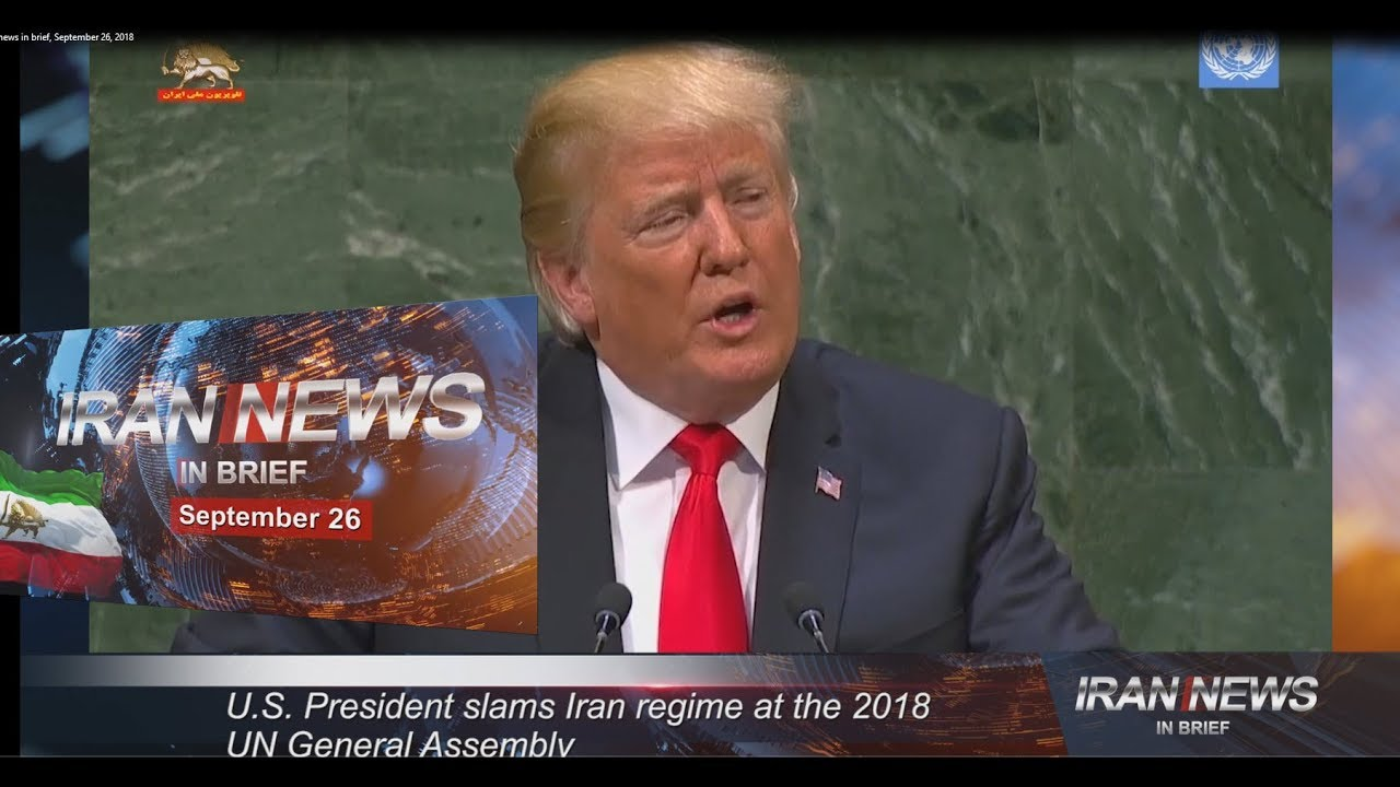 Iran news in brief, September 26, 2018