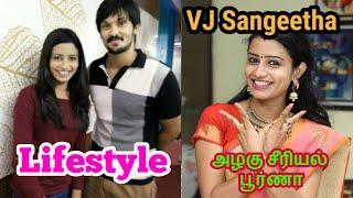 VJ Sangeetha wiki, lifestyle, biography, birthday, husband, biodata, age   azhagu serial poorna