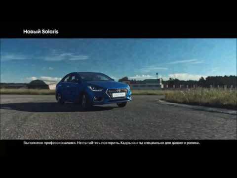 Фото к видео: краш-тест Hyundai Solaris с живым человеком внутри