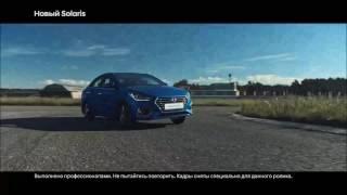 Скачать Видеошок краш тест Hyundai Solaris с живым человеком внутри