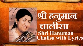 Hanuman Chalisa By Lata Mangeshkar with Hindi English Lyrics I Full Video Song