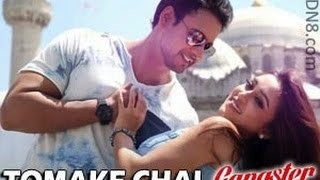 Tomake Chai-Yash Mimi Arijit Singh Gangster 2016 with lyrics