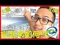 【臺北捷運/Taipei MRT】新版轉乘&終點廣播 New Version Of The Transfer & Terminal Announcement