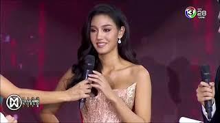 Miss Thailand World 2018 : Nicolene Pichapa Limsnukan