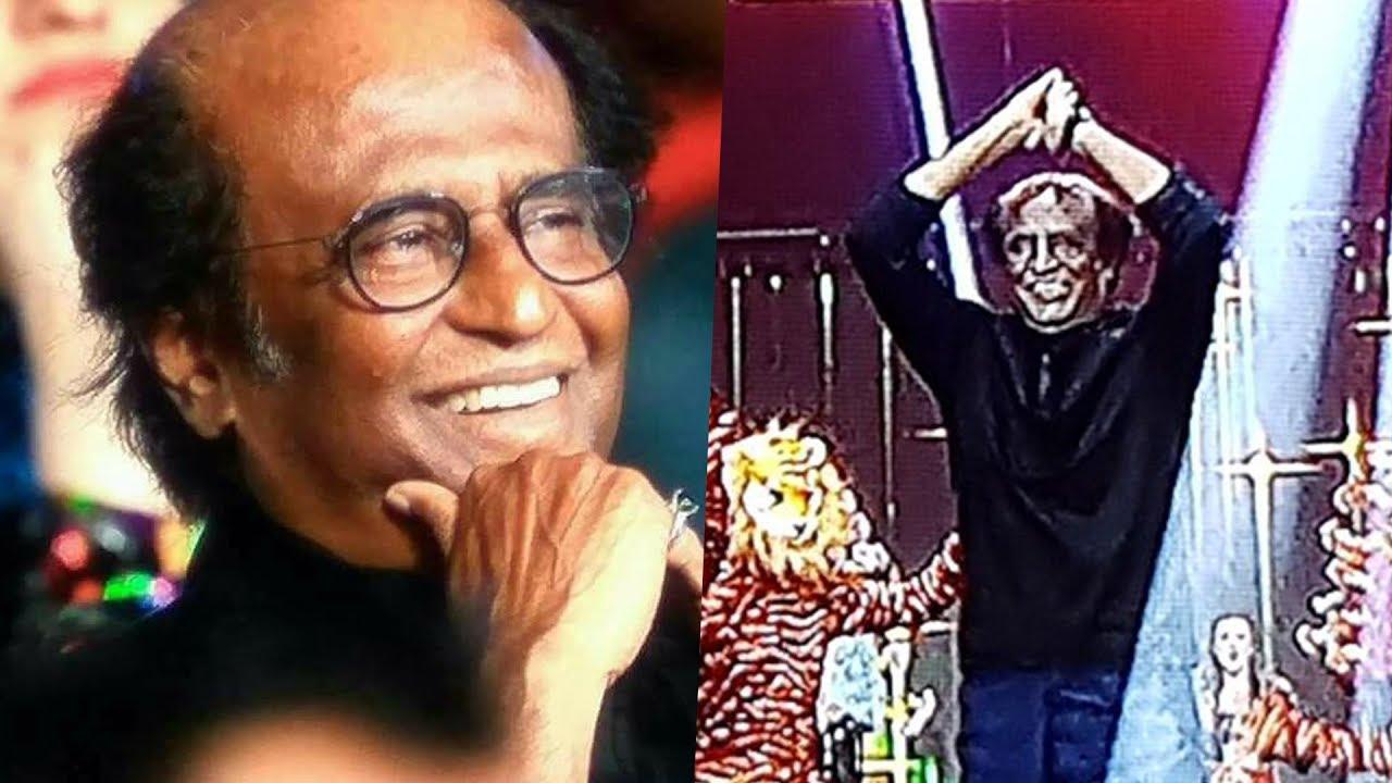2.0 AUDIO LAUNCH : Rajinikanth Request to his Fans | Shankar | AR ...