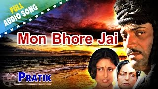 Mon Bhore Jai | Pratik | Mohammed Aziz | Bappi Lahiri | Bengali Love Songs