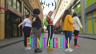 [1theK Dance Cover Contest] PENTAGON(펜타곤) - 'SHINE' (빛나리) | K-DANCE PARIS