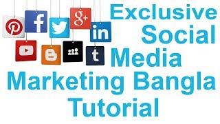 Post Ideas For Your Social Media - Exclusive Social Media Marketing Bangla Tutorial