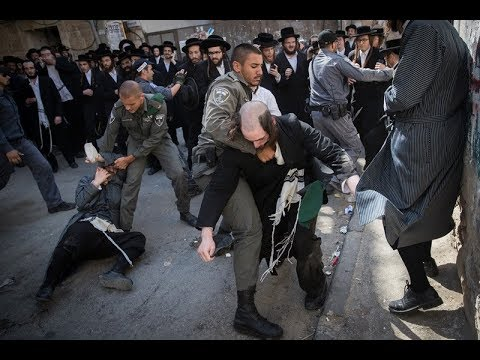 המשטרה פשטה על משרד הסיקריקים | Protest at Raid In Meah Shearim Office For IDF Deferments