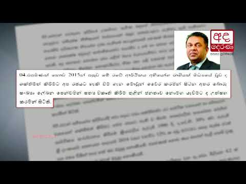 Magala's allegation against Former President and Former Defense Secretary