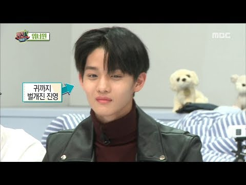 [Section TV] 섹션 TV - Wanna One Wind Somebody Up BAE JIN YOUNG 20180326