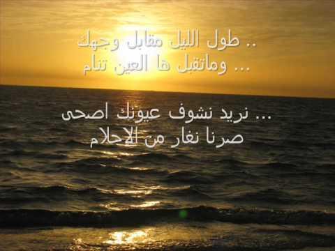 Thaer Alsaidi ماجد المهندس حبيبى صباح الخير Youtube