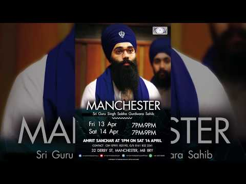 Vaisakhi Smagam | Manchester | 13th & 14th April | PROMO