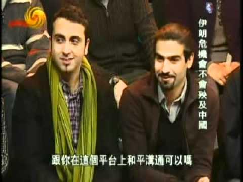 2012 2 11一虎一席谈C  伊朗危机会不会殃及中国