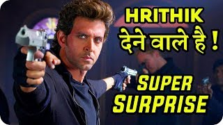 Hrithik Roshan Super Surprise Super 30 First Look Or Hrithik Vs Tiger Movie Title