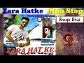 Download Zara Hat Ke Non Stop Pahari Mashup by BHUPI BHAI |Latest pahari song| MP3 song and Music Video