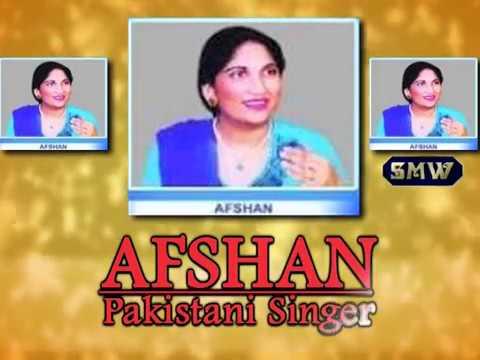 Punjabi Song...Sadda Dil tod Ke Tu Bhi Pachtayega by Afshaan