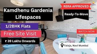 Kamdhenu Lifespaces Gardenia Taloja Navi Mumbai |?Flats For Sale |☎️+91-7428091724 | Actual video