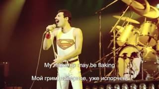 УЧИСЬ АНГЛИЙСКОМУ С ПЕСНЕЙ-Freddie Mercury    Show Must Go On