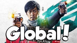 Chinese COD is Going GLOBAL!
