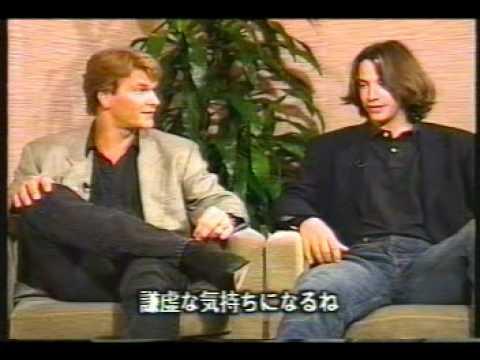 Keanu Reeves & Patrick Swayze One on One on Point Break