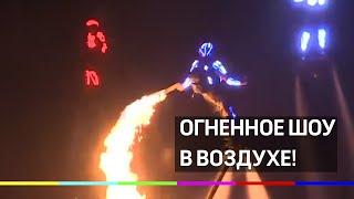 Огненное шоу в воздухе на Fly-Fest 2019