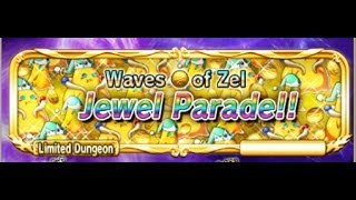 Brave Frontier: Jewel Parade Frenzy!!!