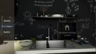 Дизайн интерьера (Real-Time) Виртуальный тур по Вашей квартире(, 2016-12-20T13:04:29.000Z)