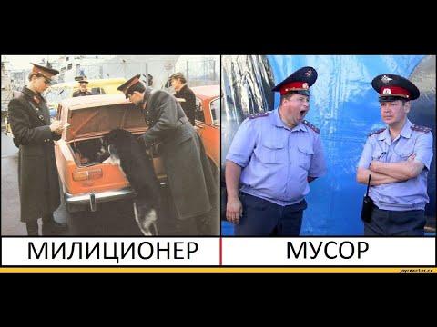 (мусора), позорящие мою страну.Новокубанск