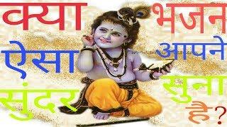 Kitna Pyara hai Shringar by Shikha Modi edited by TheSonuMavi
