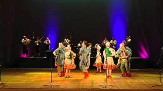 Український народний танець «Ой ра»