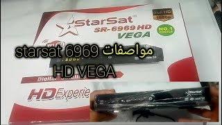 Starsat Sr 6969 Hd Vega Full Review Con D2h Mgcam Good Working From
