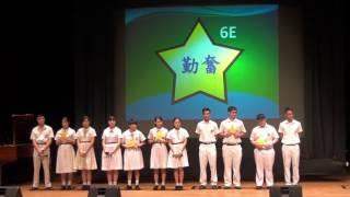 香港中學文憑考試誓師