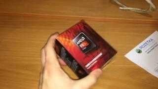 Розпакування AMD FX 8300. 8-ядерний процесор. #мояраспаковка