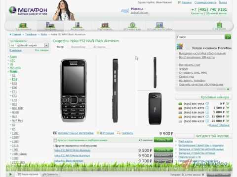 Подбор и сравнение телефонов на сайте MegaFon.ru (8/18)