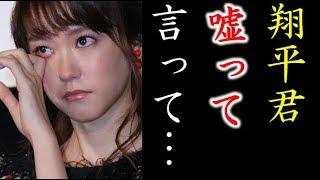 本田翼さんとの破局後に桐谷美玲さんとの熱愛を報じられた三浦翔平さん...